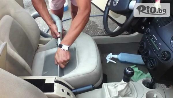 Почистване Александър - thumb 2