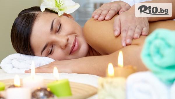 Дълбокотъканен кралски масаж #1