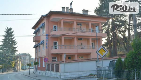 Къща за гости Магдалена #1
