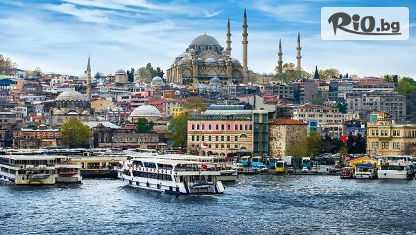 Eкскурзия до Истанбул и Одрин #1