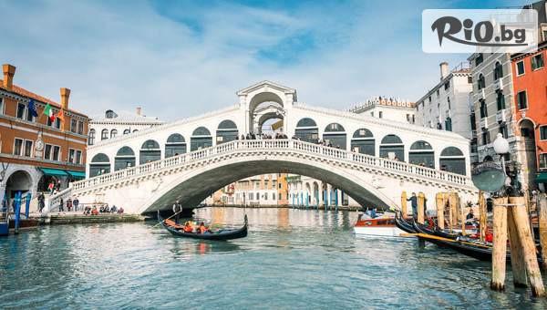 Загреб, Милано и Венеция #1