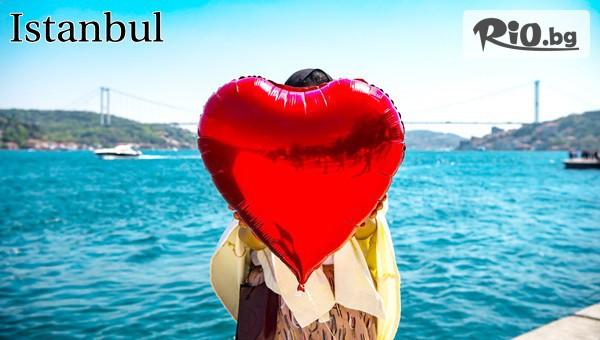 Eкскурзия за Св. Валентин до Истанбул #1