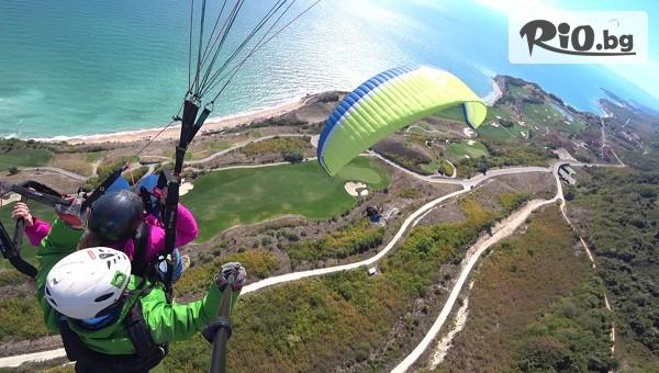 Панорамен полет над морето с парапланер #1