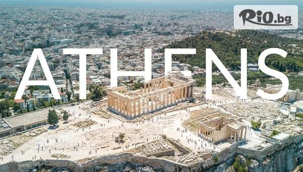 Нова година в Атина #1