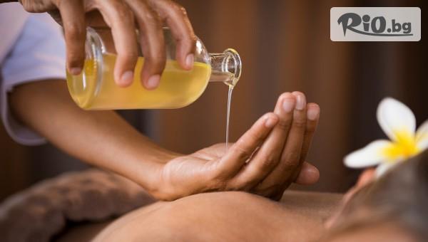 Aрома масаж на цяло тяло #1