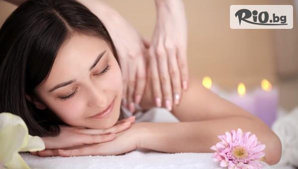 Лечебен масаж на цяло тяло #1