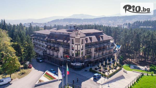 Хотел Инфинити Парк и СПА 4* - thumb 2