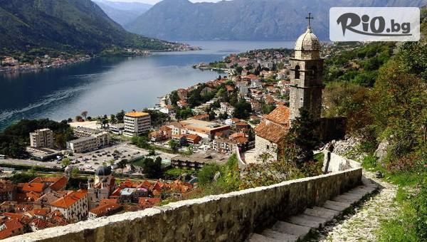 Bulgaria Travel - thumb 2
