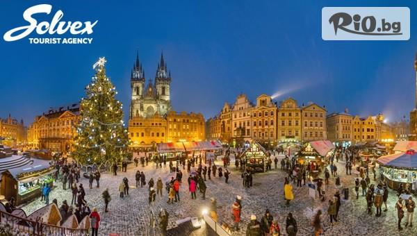 Дрезден, Лайпциг, Прага #1