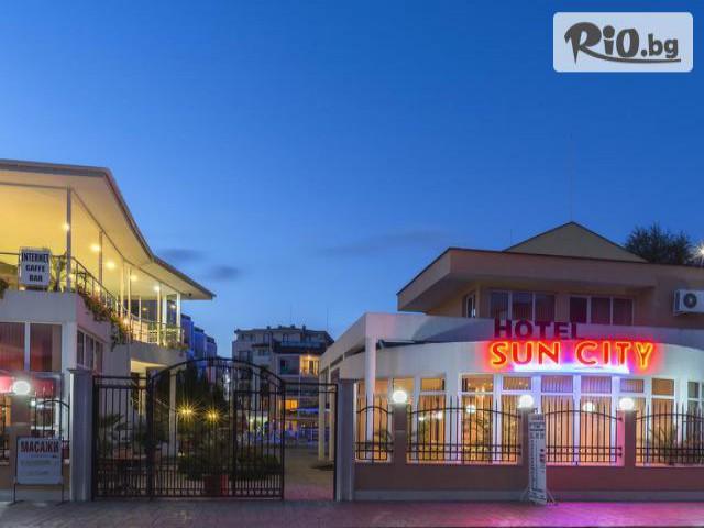 Хотел Sun City Галерия #3