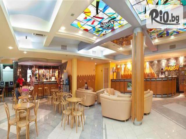 Хотел Малибу 4* Галерия #4