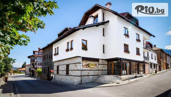 Бутиков хотел Кампанела 3*, Банско #1