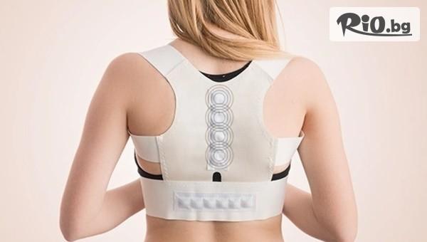 Магнитен колан за изправяне на гърба #1