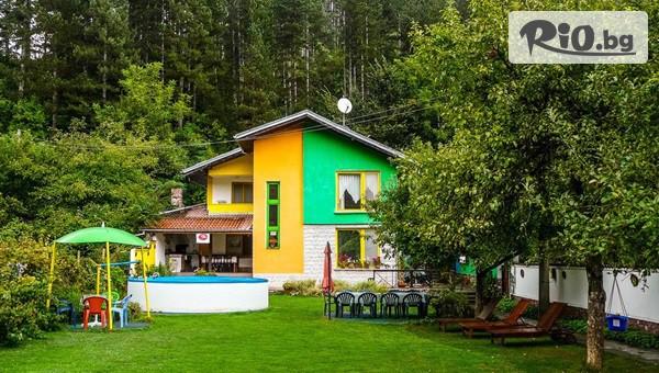 Къща за гости Вила Колор, Троян #1