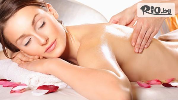 Топла ароматерапия за тяло #1