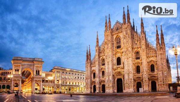 Венеция, Верона и Милано #1