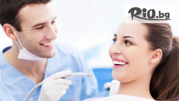 Стоматолог Д-р Бътовски - thumb 3