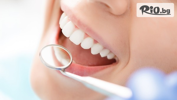 Стоматолог Д-р Бътовски - thumb 2