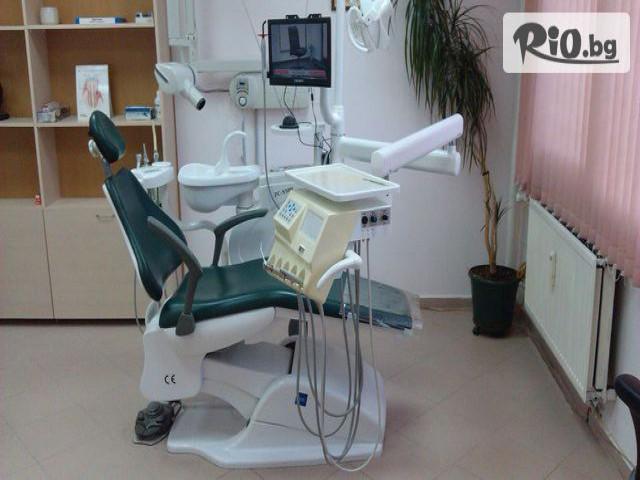 Стоматолог Д-р Бътовски Галерия #2
