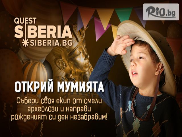 Ескейп Стаи - Quest Siberia Галерия #5