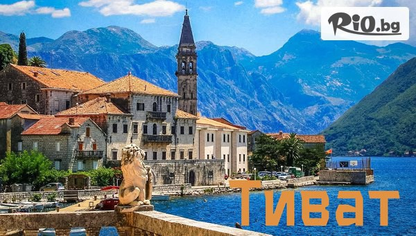 Черногорска Ривиера, Дубровник #1