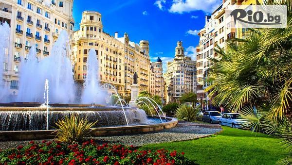 Екскурзия до Валенсия #1