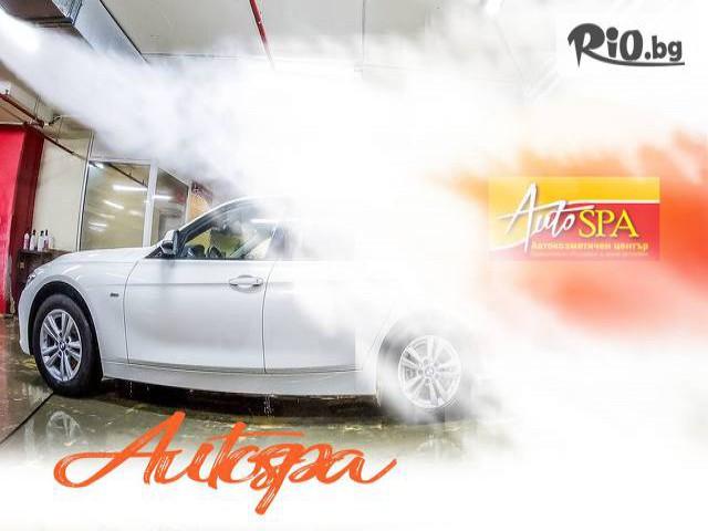 Автокозметичен център Auto Spa Галерия снимка №4