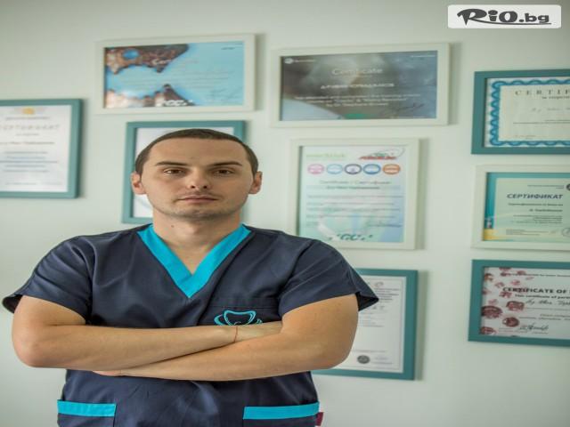 д-р Иван Чорбаджаков Галерия #2