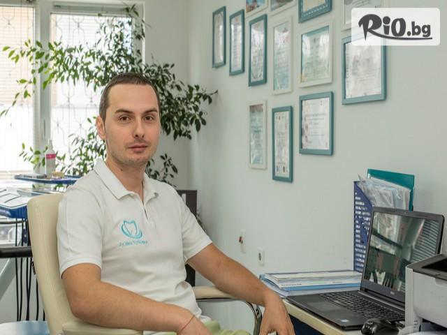 д-р Иван Чорбаджаков Галерия #5