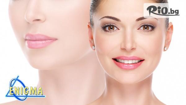 Микродермабразио на лице или тяло #1