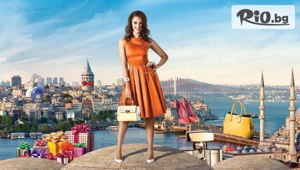 На шопинг в Истанбул и Одрин #1