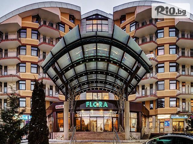 Хотел Флора Галерия снимка №2