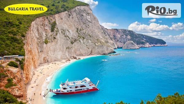 Bulgaria Travel - thumb 6