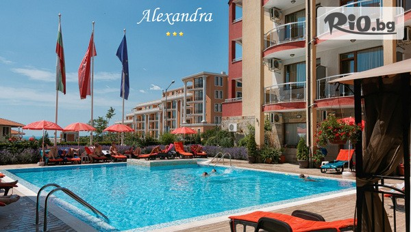 Св.Влас, Хотел Александра 3* #1