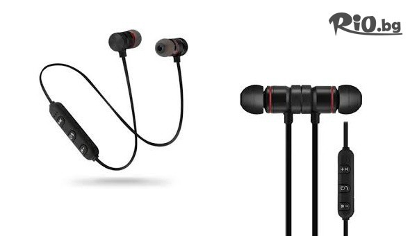 Безжични Bluetooth слушалки Sports #1