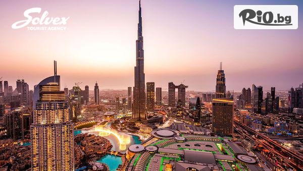 Дубай #1