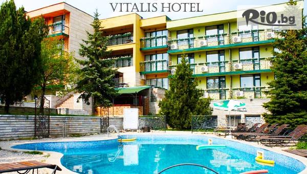 Пчелин, Хотел Виталис #1