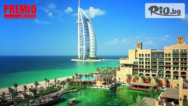 Самолетна почивка в Дубай #1