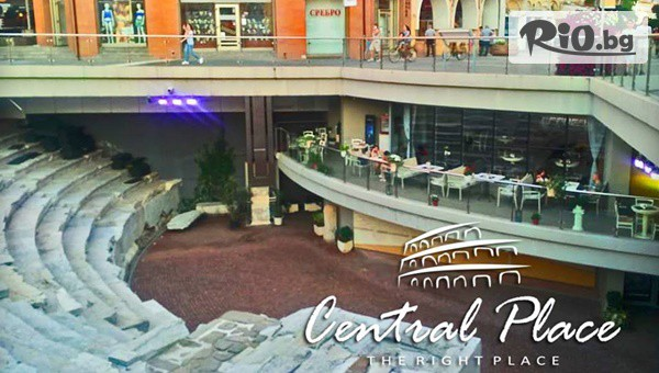 Central-place - thumb 5