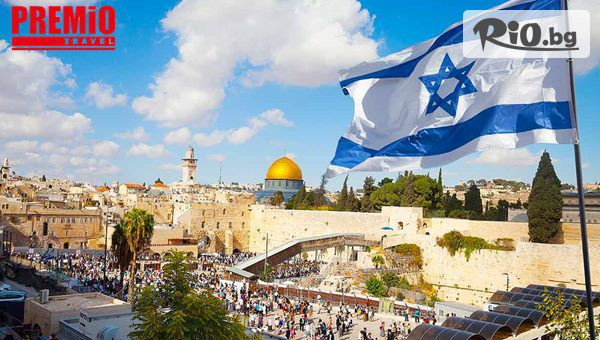 Израел и Йордания #1
