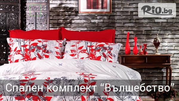 Луксозни спални комплекти #1