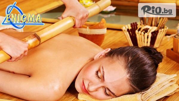 Мадера масаж #1