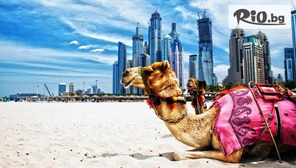 Самолетна екскурзия до Дубай #1