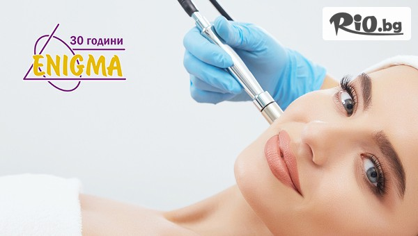 Микродермабразио на лице/тяло #1