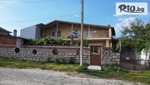 Къща за гости Катерина, с. Стан #1