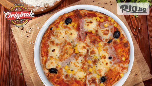 Голяма пица на жар, по избор #1
