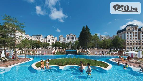 Hotel Riu Helios Paradise 4* - thumb 1