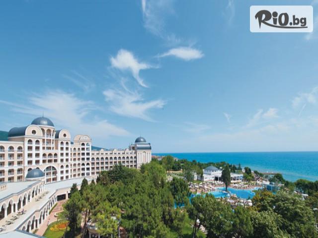 Hotel Riu Helios Paradise 4* Галерия #2