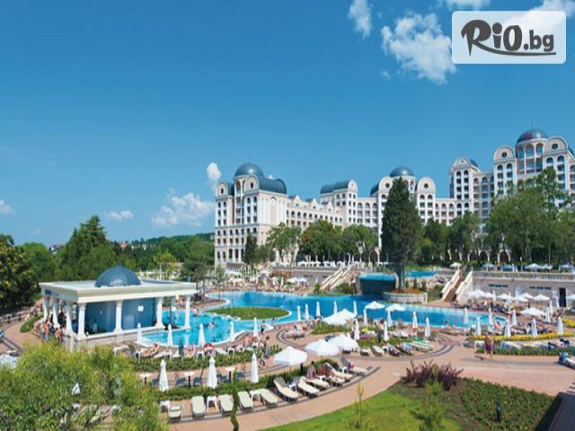 Hotel Riu Helios Paradise 4* Галерия #6