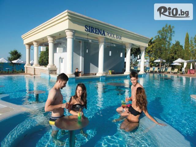 Hotel Riu Helios Paradise 4* Галерия #8